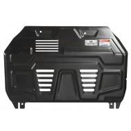 Protezione trasmissione e riduttore - KIA Sportage in acciaio